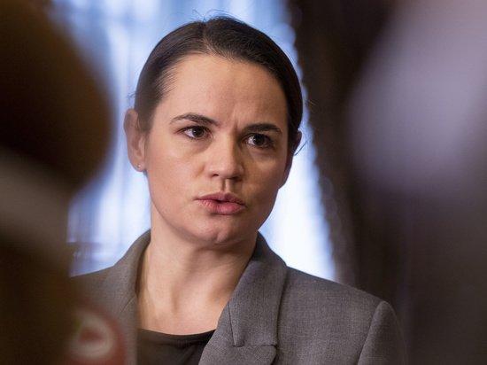 Литва дерзко ответила на требование выдать Тихановскую