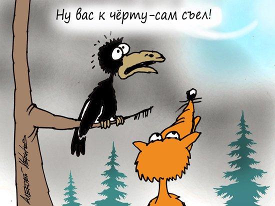 Март грозит россиянам новым рекордом по взлету цен