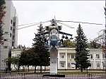 Минпромторг согласовал проект вертолетного кластера в Ростовской области
