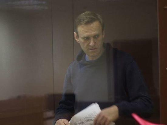 Названо местонахождение Навального