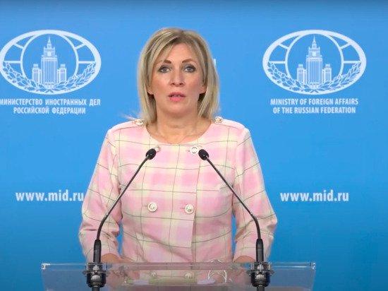 Россия обвинила Канаду в доведении отношений до «исторического минимума»