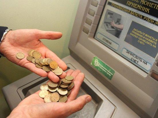 ЦБ объявил новый эксперимент с деньгами