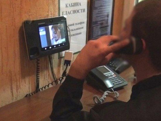 В столичных СИЗО разрешили видеозвонки только глухому арестанту