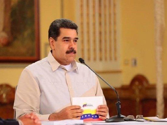 Россия и Венесуэла заключили 12 документов о сотрудничестве