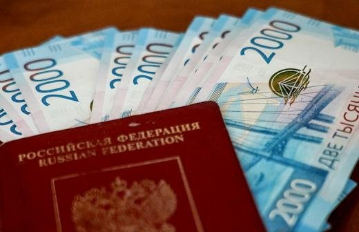 В Москве увеличили возрастной порог родителям для выплат при рождении ребенка