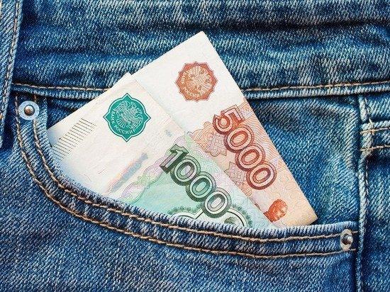 Экономисты предрекли новый бюджетный кризис в регионах России