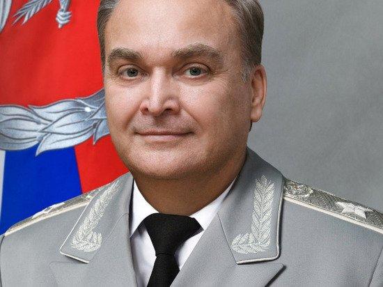 Вызванный в Москву посол РФ в США провел встречи в Кремле