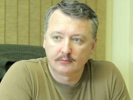 Стрелков спрогнозировал события в случае возможного наступления ВСУ на Донбасс