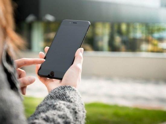 Социальный эксперимент: журналистка попыталась провести день без мобильного телефона