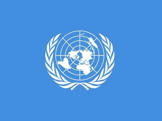 Генсек ООН приветствовал отмену американских санкций в отношении МУС