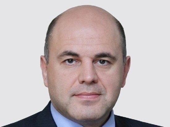 Мишустин подписал постановление о едином реестре видов надзора