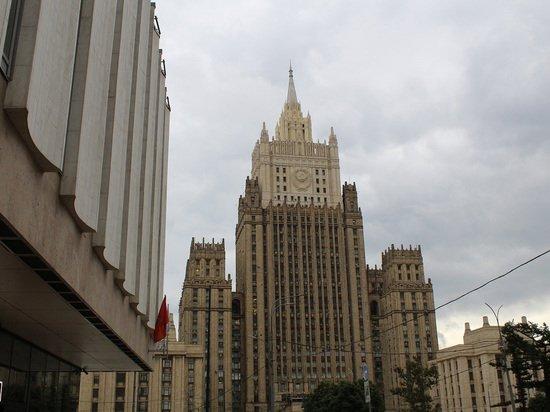 Замглавы МИД допустил создание в России альтернативы SWIFT