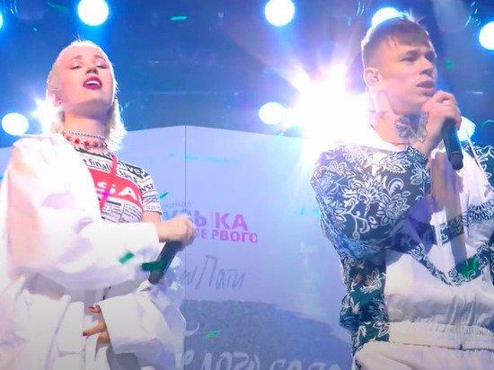 В Пскове начались проверки после концертов Клавы Коки и Niletto