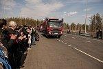 В Воронежской области досрочно завершено строительство Юго-Восточного обхода Боброва