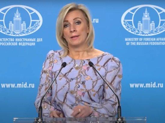 Захарова жестко ответила насчет убитого мальчика в Донбассе