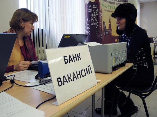 Новые правила пособий по безработице: кого касается, что меняется