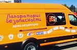 В Якутии лаборатория безопасности за год обучит дорожным правилам почти 3 тыс. детей