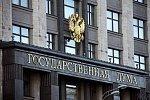 Госдума вводит обязательное нанесение учетных знаков на беспилотники