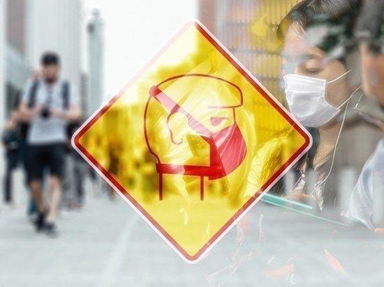 В России возбуждено 82 уголовных дела по статье о заражении коронавирусом