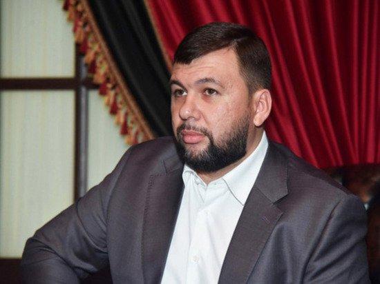 Глава ДНР назвал Донбасс