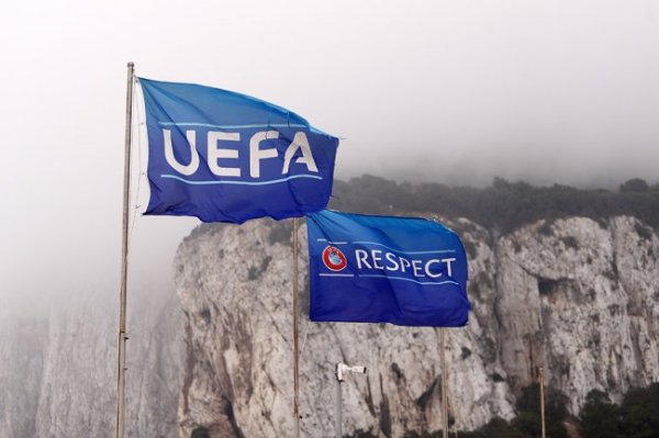 В УЕФА назвали Суперлигу циничным проектом