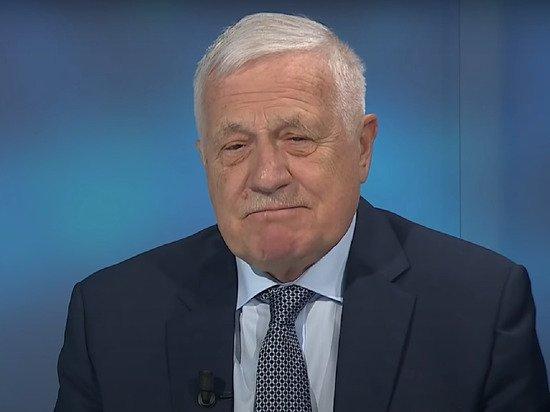 Экс-президент Чехии назвал сфабрикованным дело о взрывах в Врбетице