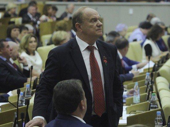 Зюганов перед экстренным заседанием Совфеда допустил введение войск в Донбасс