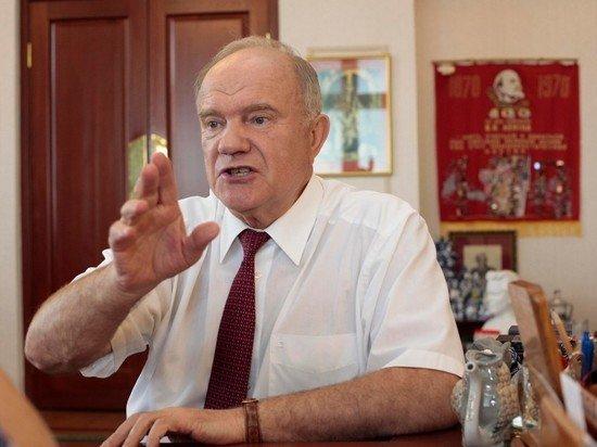 Зюганов: ЦРУ стояло за попыткой переворота в Белоруссии