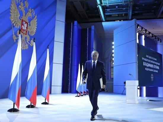 От Петербурга до Урала: что Путин пообещал регионам в послании