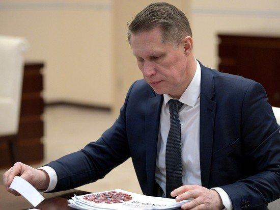 Минздрав оценил эффективность вакцинации в России