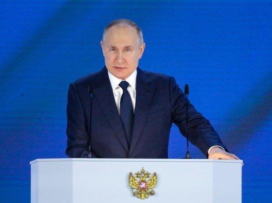 Путин выкатил ультиматум Западу