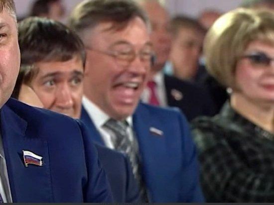 Депутат рассмеялся из-за слов Путина на послании: «Президенту доложили»