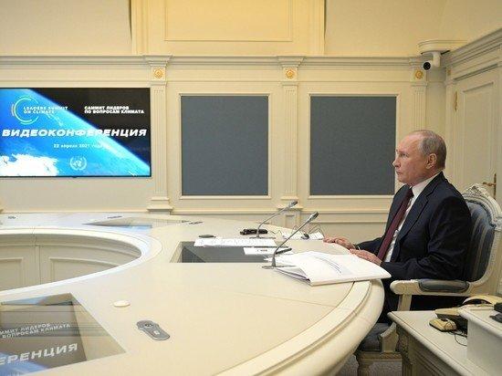 Климатический саммит Байдена: что там делает Путин