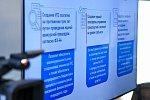 В Росавтодоре обсудили лучшие цифровые практики в дорожном хозяйстве