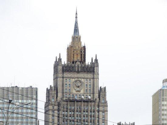 МИД РФ рассказал, сколько российских дипломатов останется в Чехии