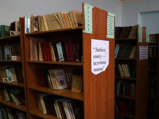 Библиотекарей отправят в села: за это им станут доплачивать