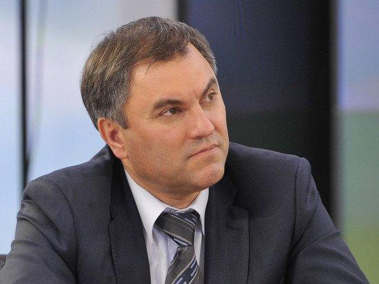 Володин: в Госдуму до мая внесут законопроекты в рамках послания Путина