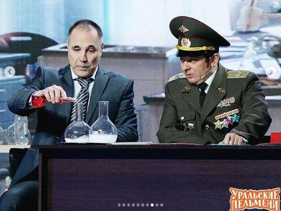 «Уральские Пельмени» выиграли суд у своего экс-директора