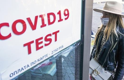 Дело о фальшивой справке о результатах ПЦР-теста направили в суд