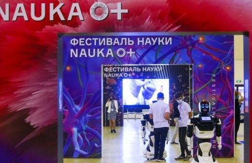 В России стартовал второй сезон чемпионата ArtMasters