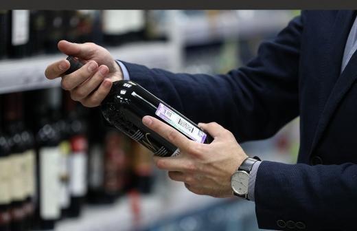 В Роскачестве составили рейтинг импортных вин