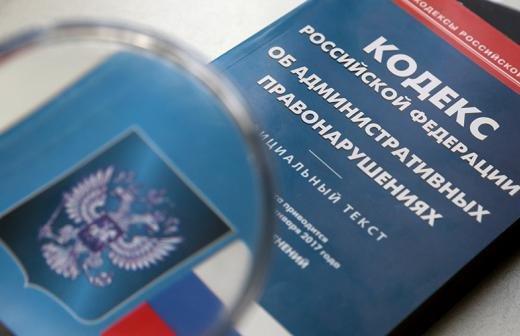 В России увеличили штраф за нарушения при переезде через железнодорожные пути