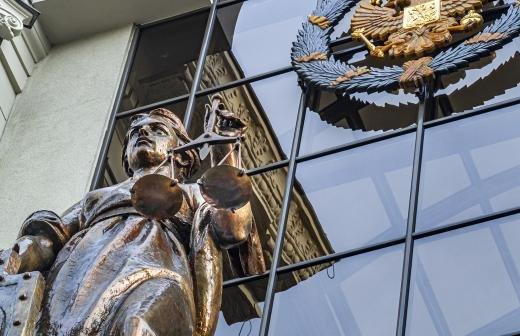 Отправивший в СИЗО Фургала, Калви и Белых судья ушел в отставку