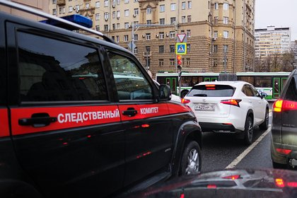 Московский таксист выстрелил в прохожего из-за замечания
