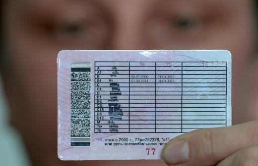 В МВД рассказали о требованиях к фотографиям для паспорта