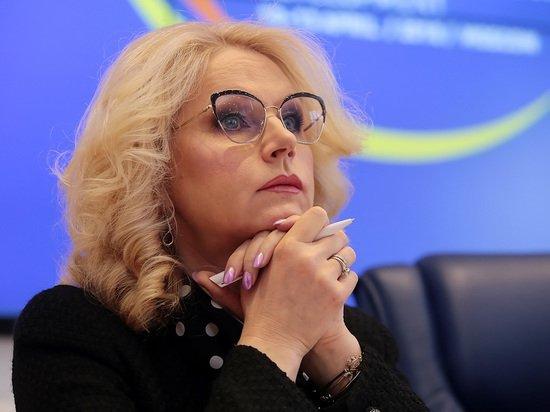 Голикова: в России снижается смертность от коронавируса
