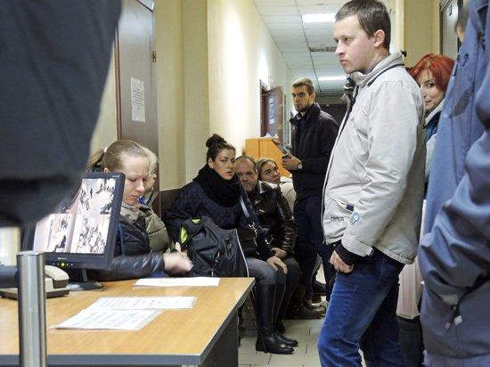 Для мигрантов в России собрались ввести единый электронный документ