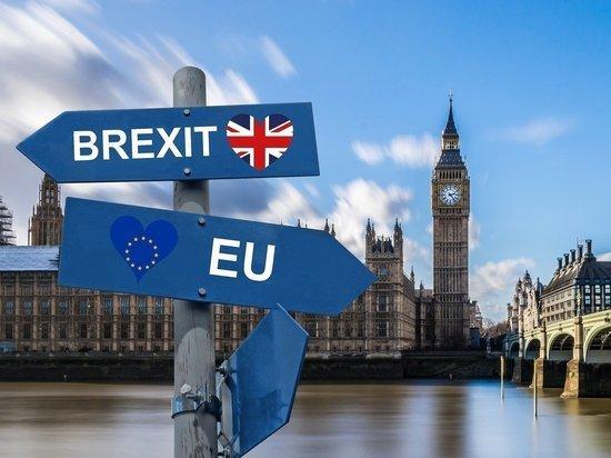 ЕС и Великобритания окончательно завершили Brexit