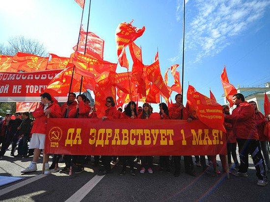 Странный праздник: 1 мая Россия торжественно отмечает годовщину массовых беспорядков