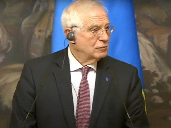 Боррель назвал санкции России против чиновников ЕС неприемлемыми